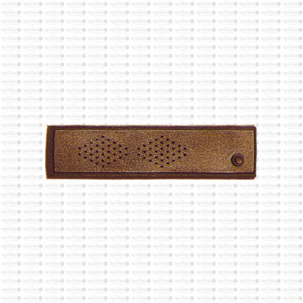 Sprechanlagen-Deckplatte Natur 9488