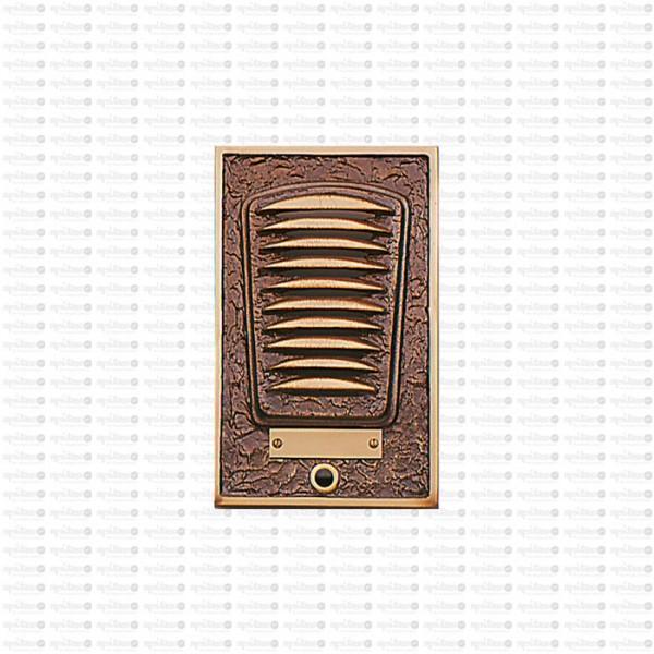 Sprechanlagen-Deckplatte Struktur2 8088