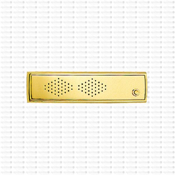 Sprechanlagen-Deckplatte Classic 8688